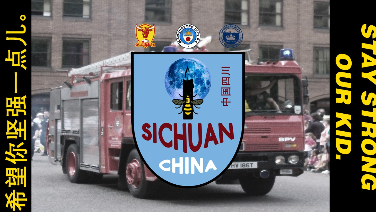 SICHUAN MESSAGE