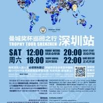WeChat Image_20180919203147 - Copy