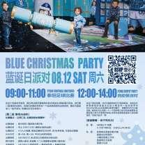 WeChat Image_20181206174708